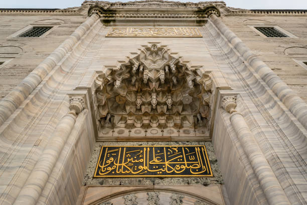 Istanbul, Turkey - 10.26.2018 : Gate to the courtyard of the Mosque stock photo