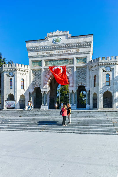 İstanbul Üniversitesi, İstanbul'da Beyazıt Meydanı'nda stok fotoğrafı