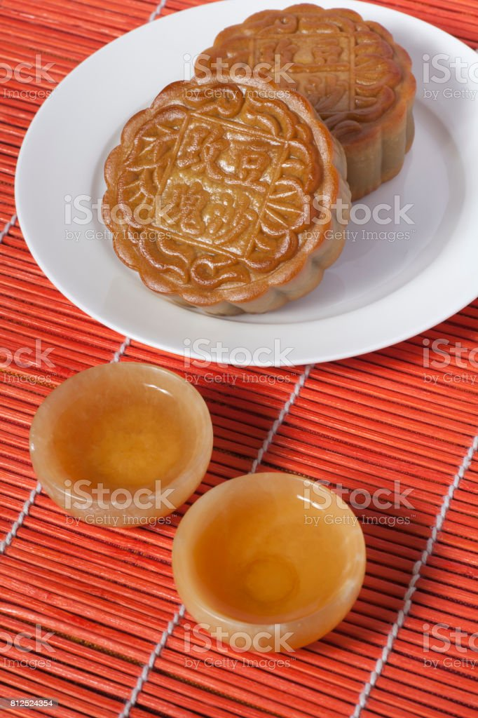 It is a custom to eat moon cakes in China,mid-autumn festival. stock photo