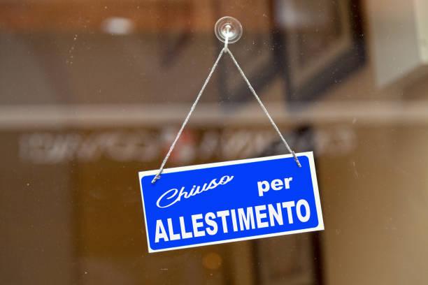 Italian Closed for construction sign stock photo