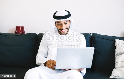 istock It's Joy to Work at Home 490683576