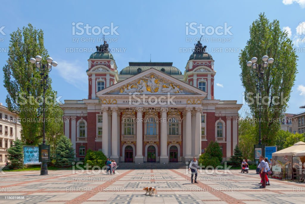 Ivan Vazov National Theatre in Sofia stock photo