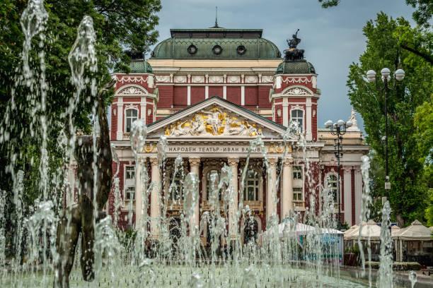 Ivan Vazov Theatre, Sofia, Bulgaria stock photo