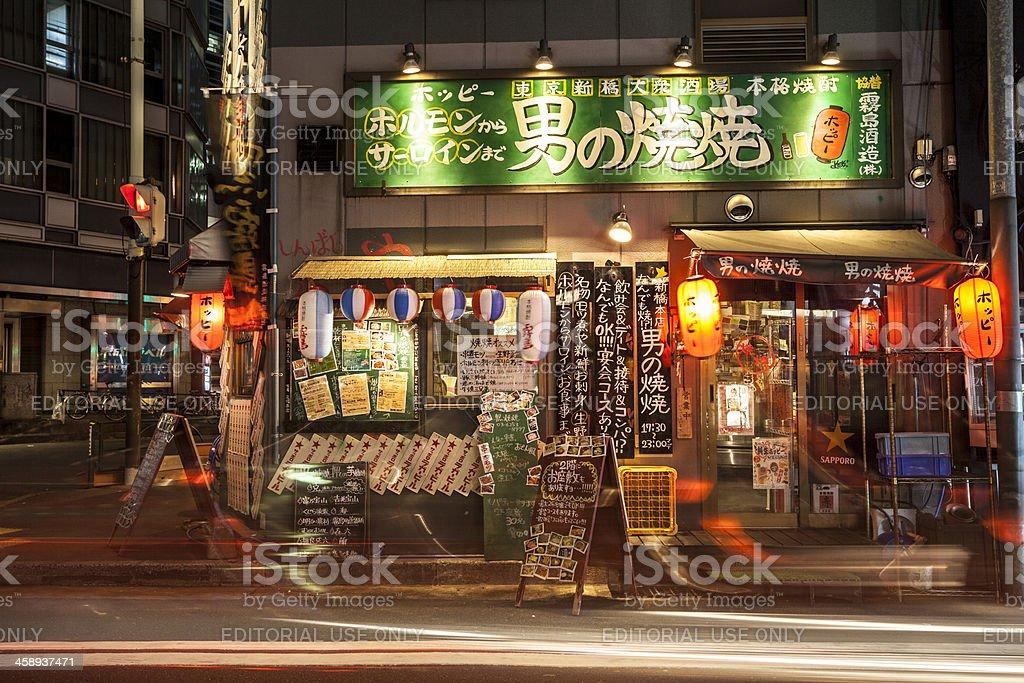 Izakaya in the Shinbashi, Tokyo stock photo