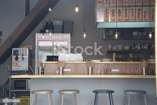 istock Izakaya, Japanese pub or Japanese style restaurant 975500330