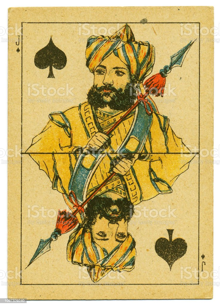Jack of Spades rare playing card from Hindu pack 19th century stock photo