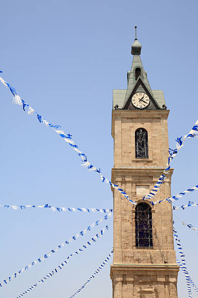 Jaffa Clock Tower (Tel Aviv) stock photo