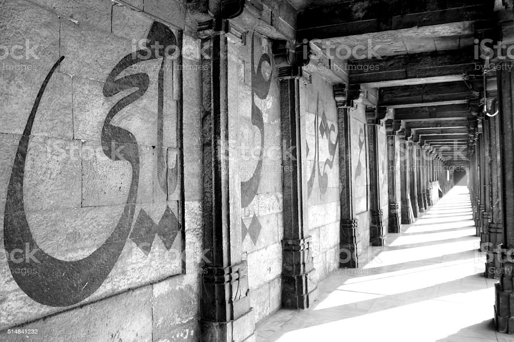 Jama Masjid- Black and White stock photo