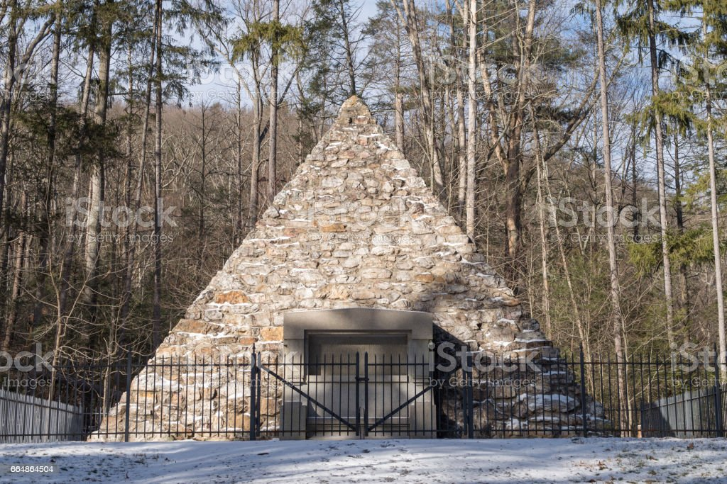 James Buchanan Memorial stock photo