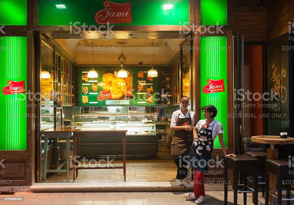 Jami, Sarajevo stock photo