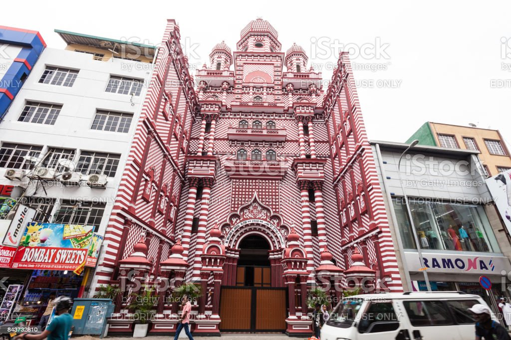 Jami-Ul-Alfar Red Mosque, Colombo stock photo