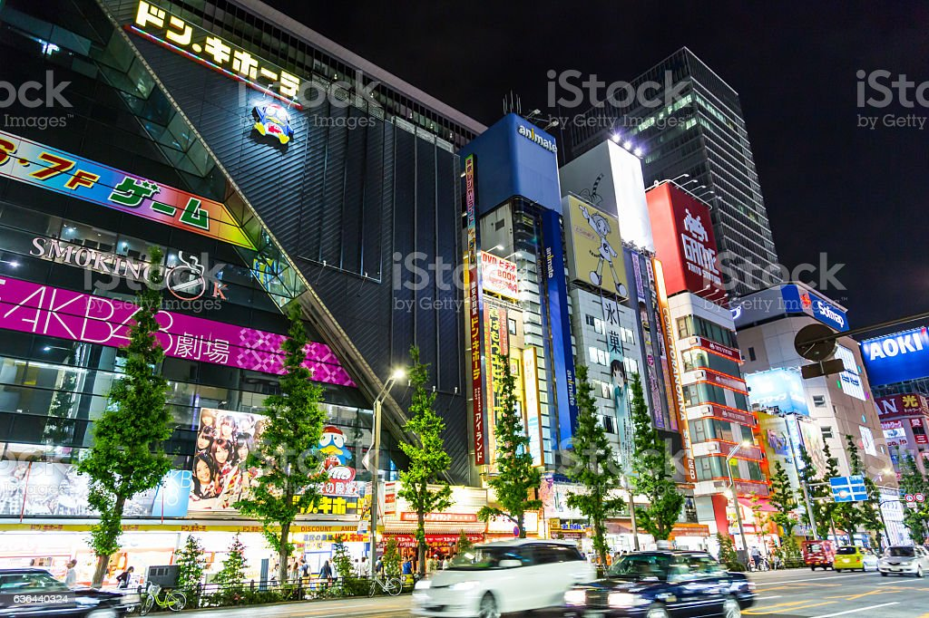 Japan Akihabara night view stock photo
