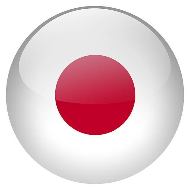 Botón de Japón - foto de stock