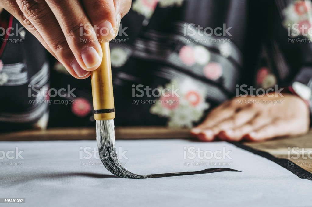 Japan calligraphy and ink stock photo