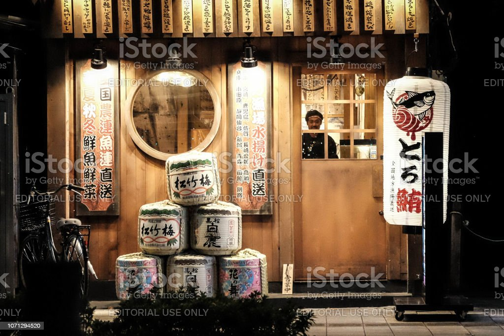 Japan City Life Image Of A Food Restaurant With Traditional Exterior Design Stock Photo Download Image Now Istock