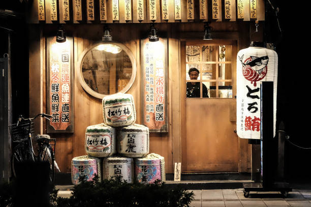 Japan city life image of a food restaurant with traditional exterior design stock photo