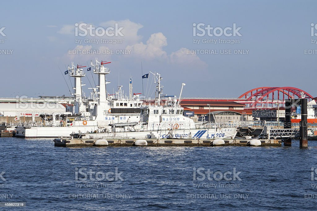 Japan Coast Guard stock photo