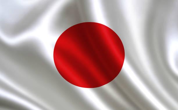 Bandera de Japón.  Una serie de
