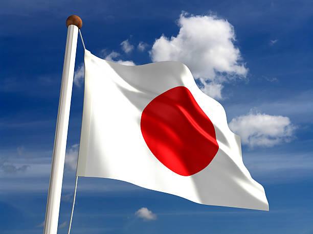 Bandera de Japón (con trazado de recorte - foto de stock