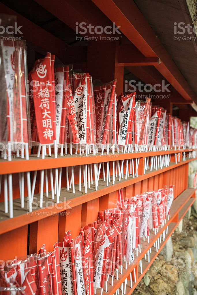 Bandiera del Giappone - foto stock