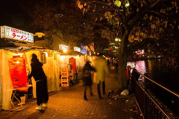 Japan Speisen Einkaufswagen – Foto