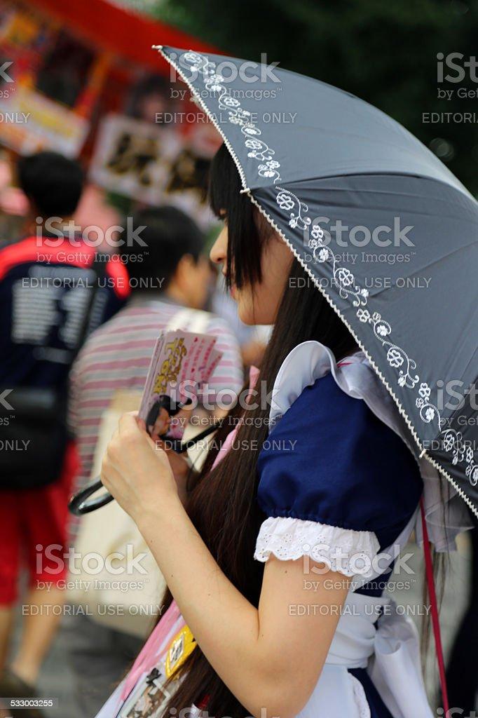 Japan: Maid Cafe in Akihabara stock photo