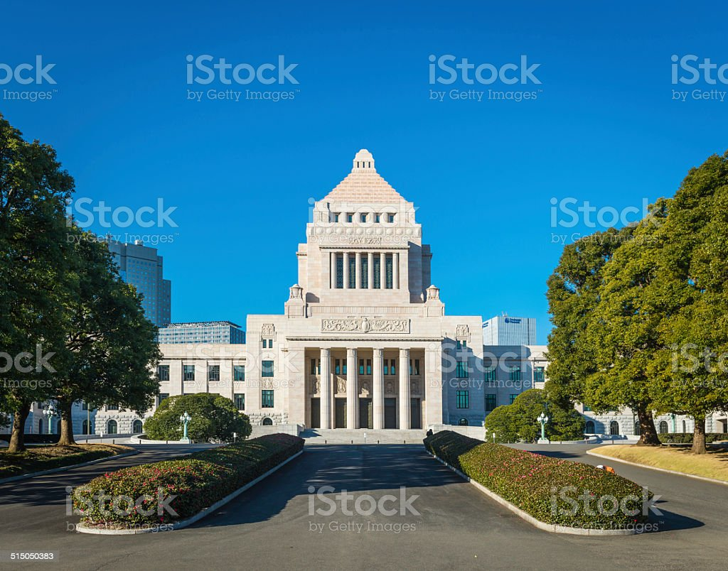 Japan National Diet Building home of Japanese Parliament Tokyo stock photo