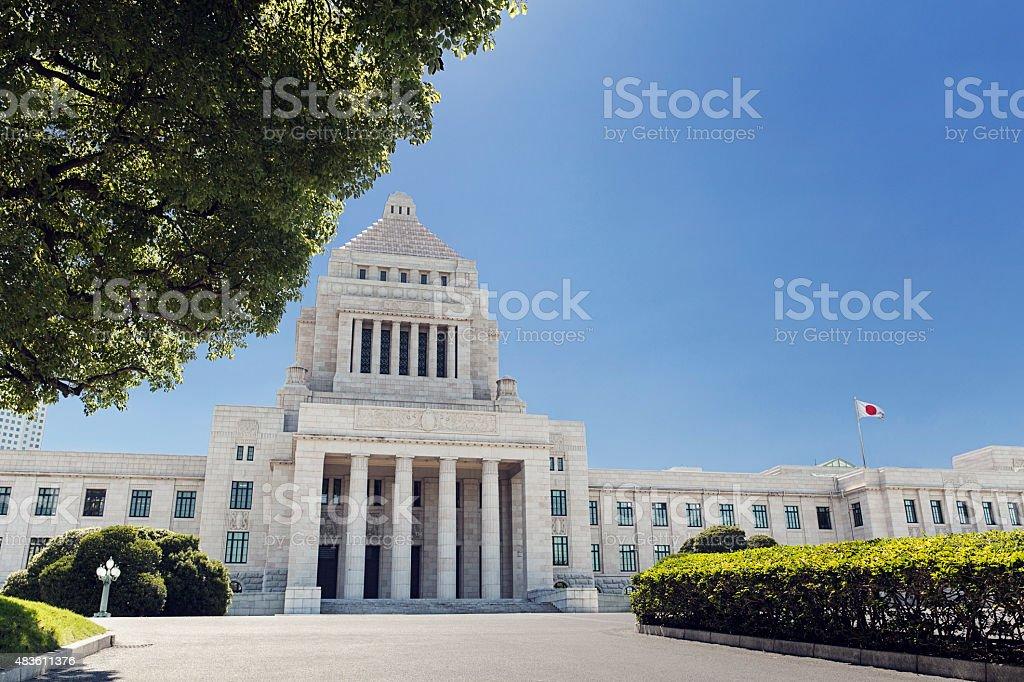 Japan National dieta edificio Tokyo Parlamento legislatura Kokkai-gijido verano Tokyo frontal - foto de stock