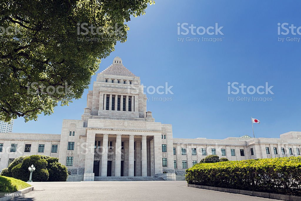 Japan National Diet Building Tokyo Parliament Legislature Kokkai-gijido Summer Tokyo Front stock photo