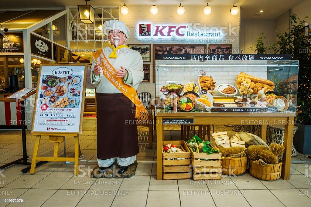 KFC Japan stock photo