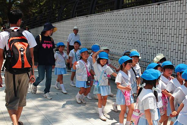 Japan School children group stock photo