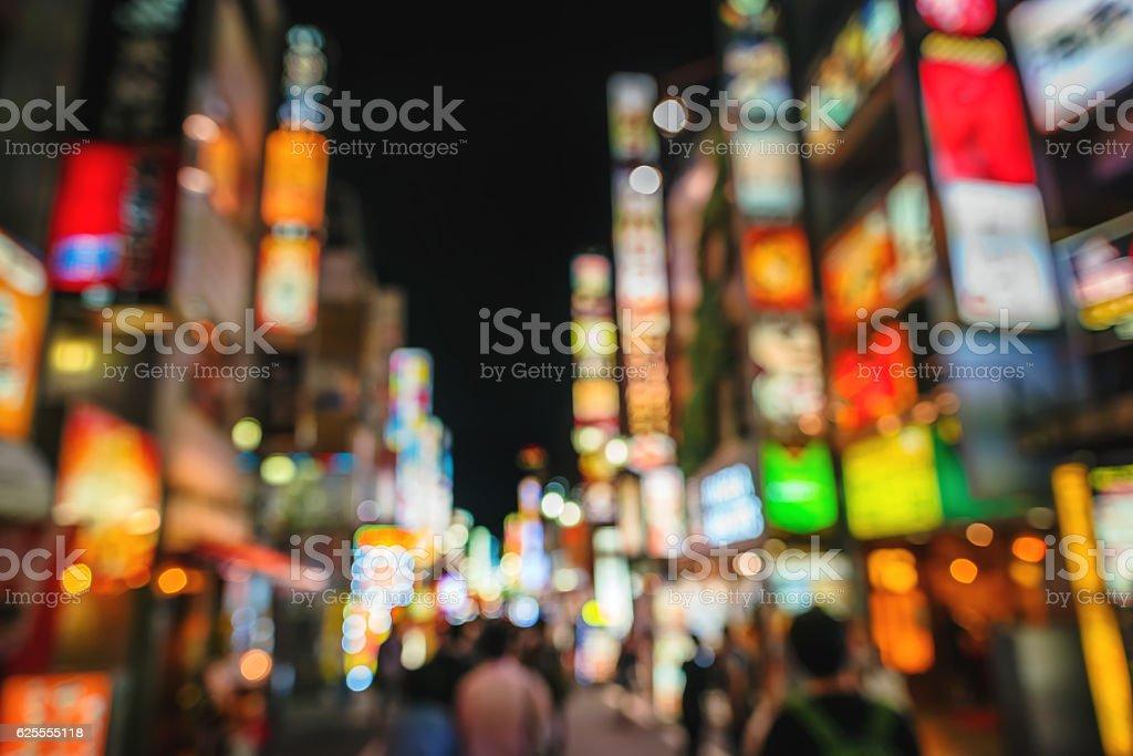 Japan, Tokyo, Shinjuku district blurred stock photo