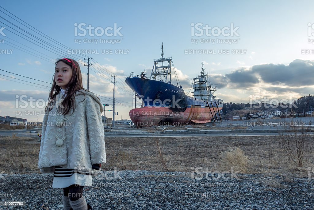 Japan Tsunami Earthquake 2011  Kesenuma Ship Kyotokumaru stock photo