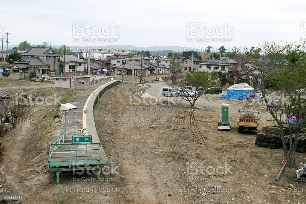 Japan Tsunami Earthquake 2011 Nobiru city destruction station Tomei stock photo
