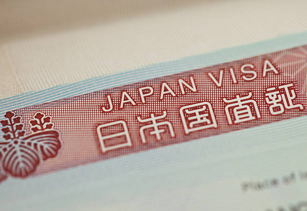 Japan Visa stock photo
