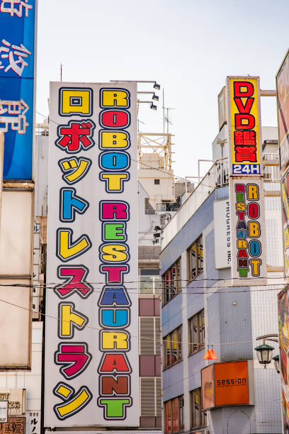 Japanese architecture of stacked street signs on multi-story buildings, in Tokyo, Japan, including the famous Robot Restaurant sign. stock photo