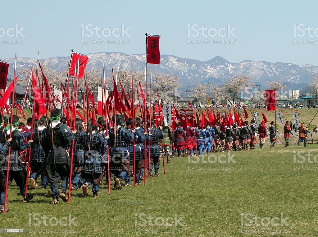 Japanese army stock photo