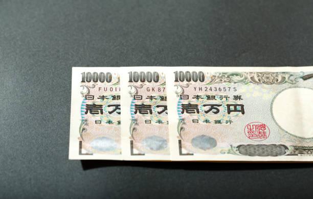 日本銀行券 10000 円 - お金 ストックフォトと画像