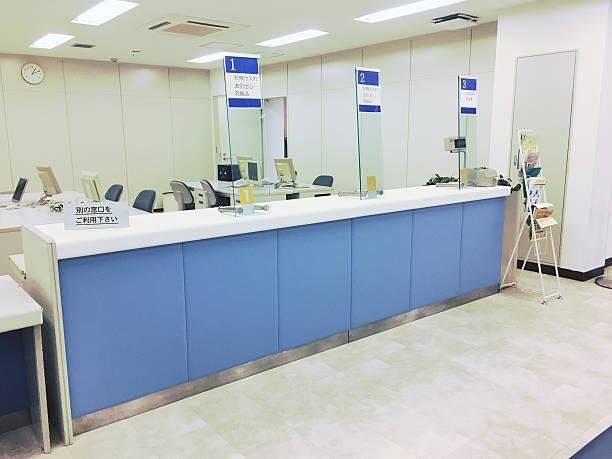 Japanese bank – Foto