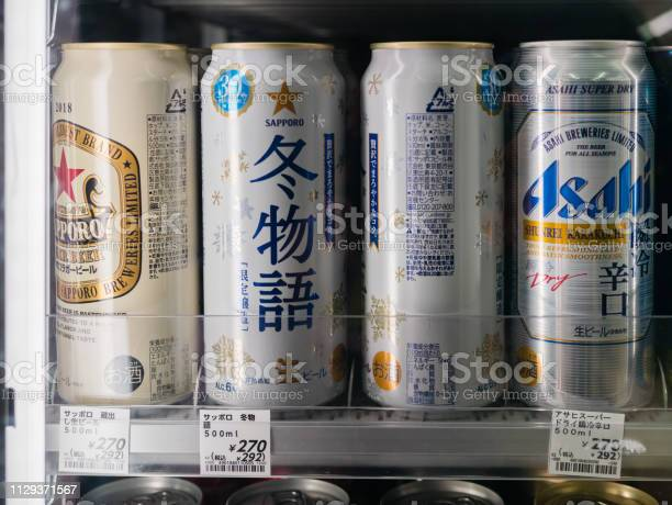 Japanese beer cans in in convenience stores picture id1129371567?b=1&k=6&m=1129371567&s=612x612&h=hj1a 5bmyeg7wgv9t9hxzkmvmmpstjx9drk5xhsacxa=
