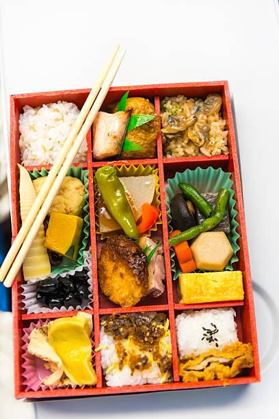Japanese Bento Box Stock Photo