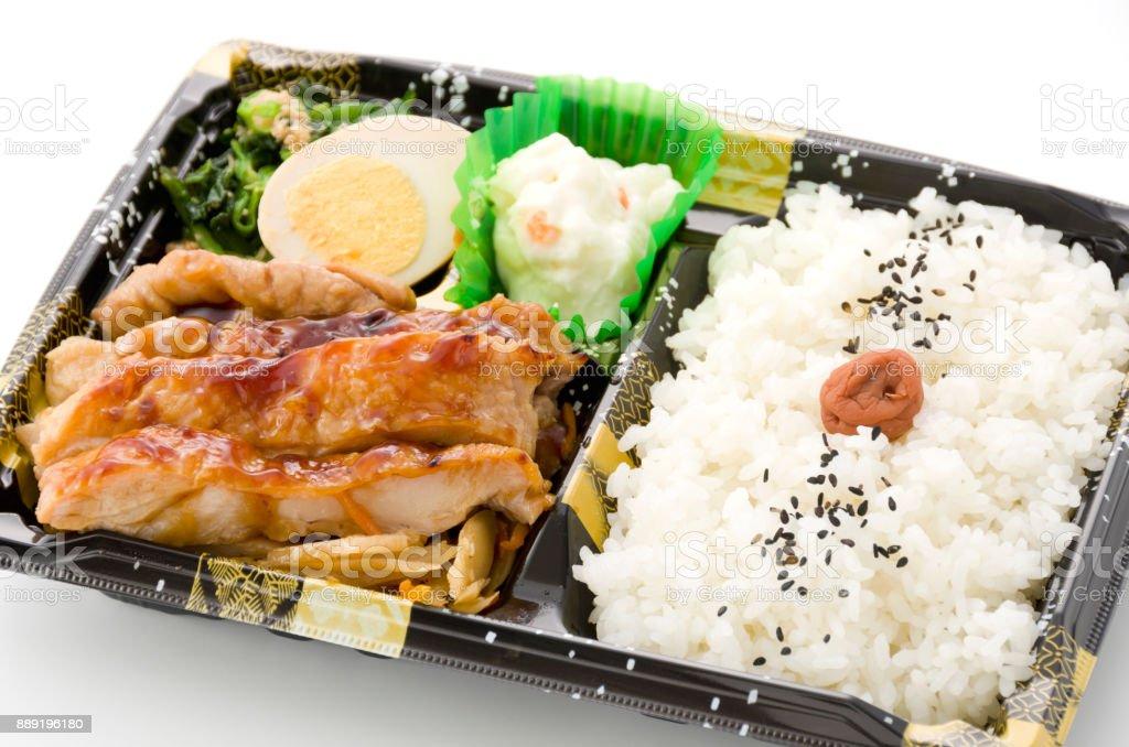 japanese box lunch, Teriyaki Chicken Bento stock photo