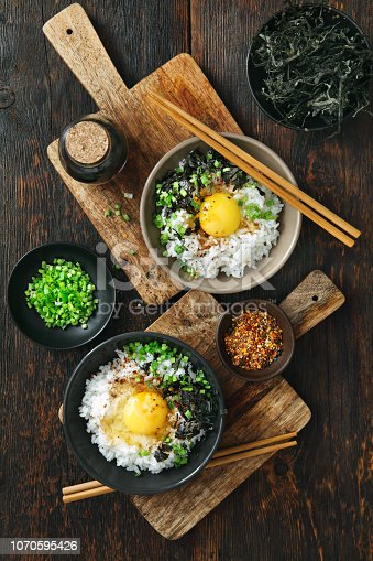 Japanese breakfast Tamago kake gohan (cooked rice topped or mixed with raw egg and soy sauce)