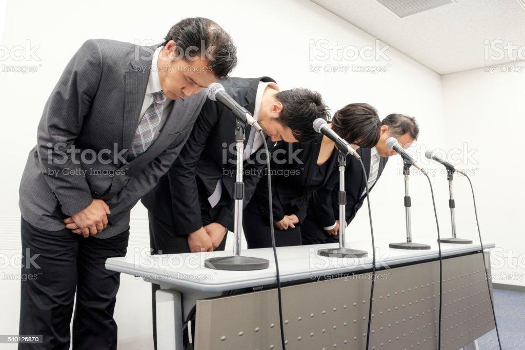 Japanese Business Apology stock photo