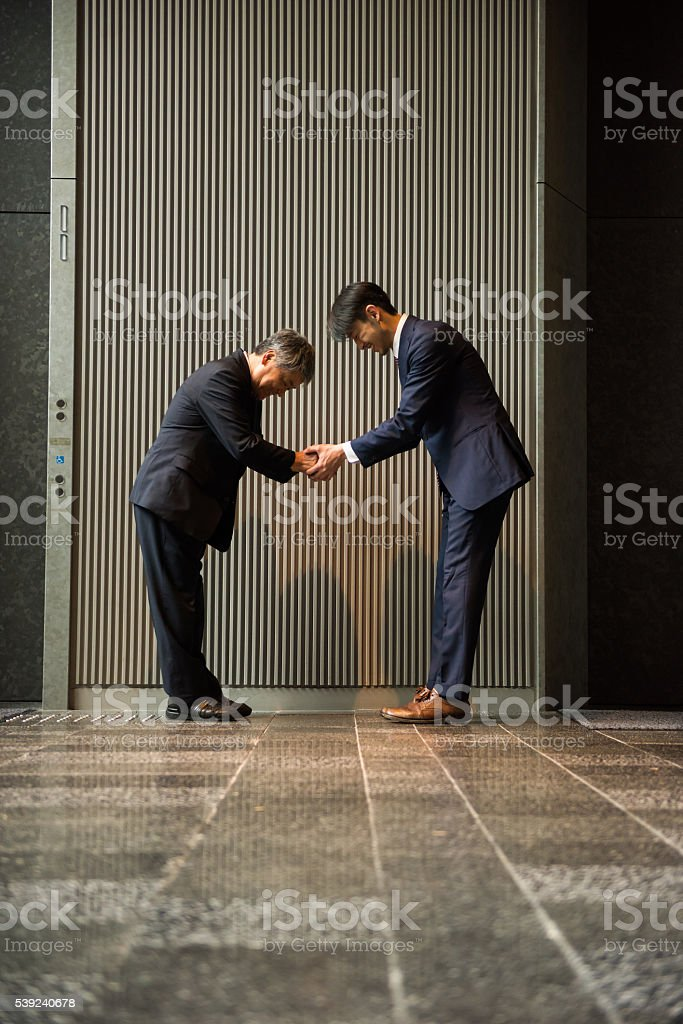 Japanese business customs royalty-free stock photo