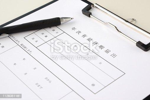 826166958 istock photo Japanese business document 1126051181