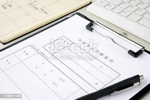 istock Japanese business document 1126051189