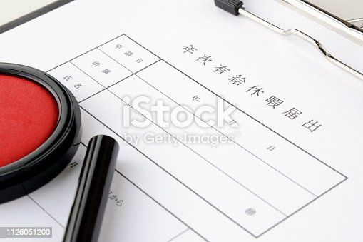 826166958 istock photo Japanese business document 1126051200