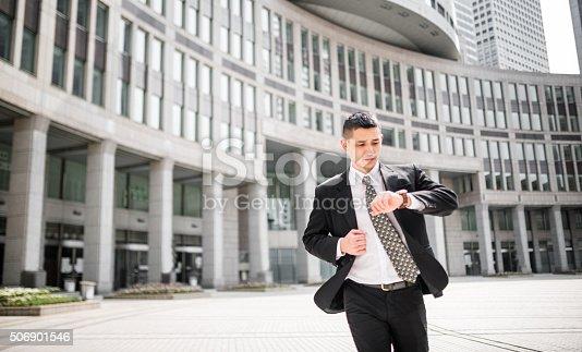 japanese Business running on city