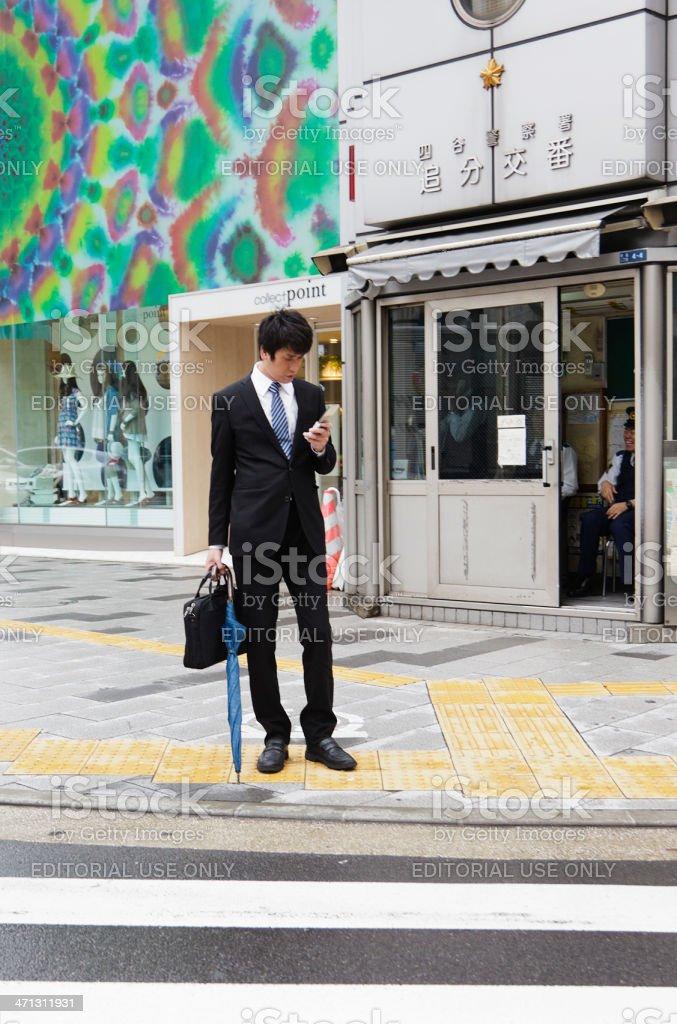 Japanese Businessman royalty-free stock photo